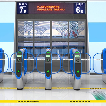 AFC Subway Turnstile Gate RPW-TSK2000