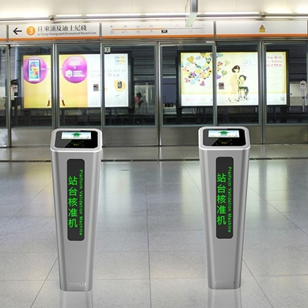 Metro Platform Validator Machine PPW-HJ001